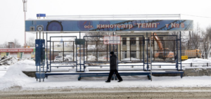 "остановка ""кинотеатр Темп"" без кинотеатра"