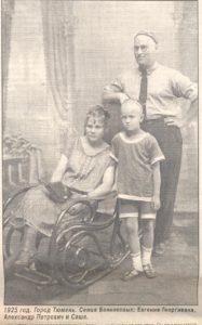 семья Банникова А.П.