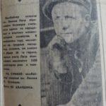 статья в газете