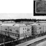 угол Бакинских комиссаров слева и Кировградской справа, осень 1957 г.