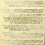 Давлетшин Абдурахман Галеевич, 1912