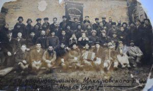 1930-е гг. съезд Артели