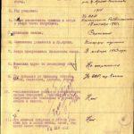 Гареев Хусаин Шаниязович