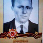 Абзалилов Лутфрахман Ахметганеевич