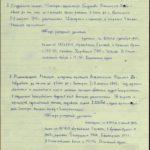 Давлетшин Рашит Хабибуллович
