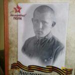 Хисматуллин Гималетдин Хайретдинович