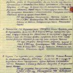 Мордовин Алексей Семёнович,