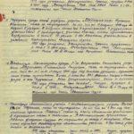 Мордовин Алексей Семёнович