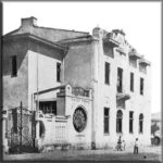 особняк Борелей в Саратове, 1909 г.