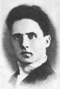 Кургаев Филипп Фёдорович