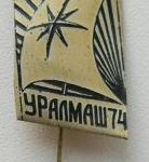 значок турклуба, 1974 г.